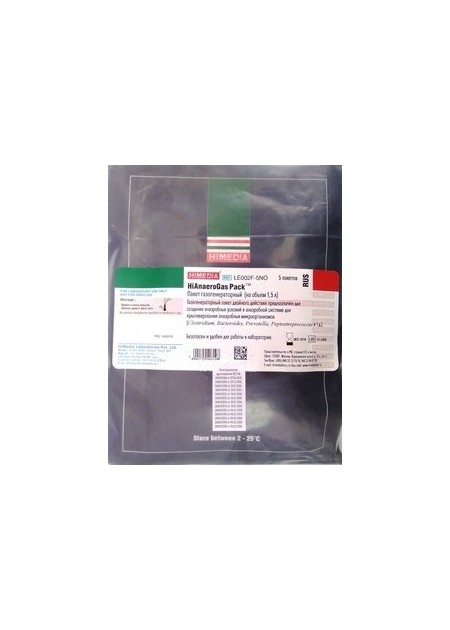 Anaerogas pack