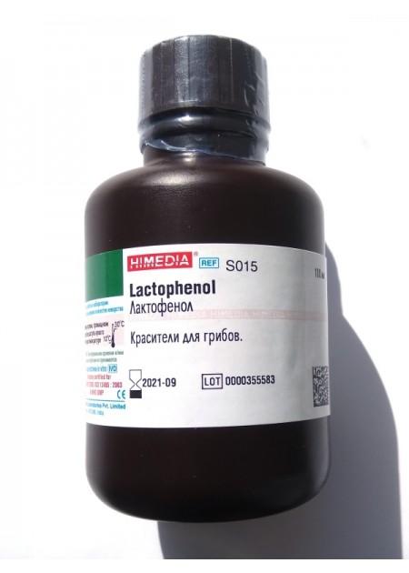 Lactophenol